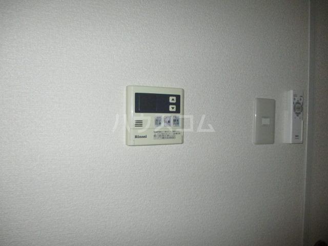 ファミールタヤマ A 102号室の設備