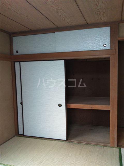 アサマ・ドリームハイツ 202号室の収納