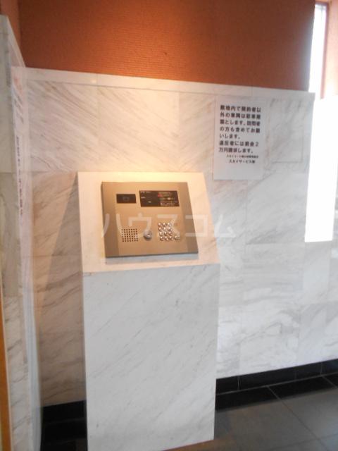 スカイコート新小岩 1005号室のセキュリティ