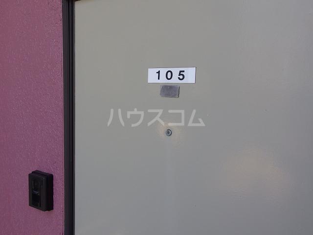 日生ハイム 105号室の玄関