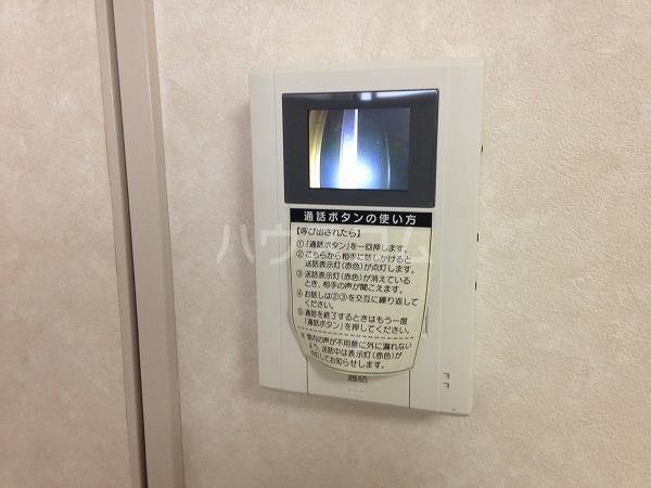 ロイヤルコスモ調布 204号室のセキュリティ