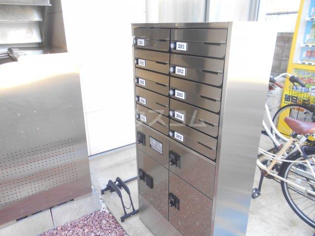 サイドパーク白糸台 104号室の設備