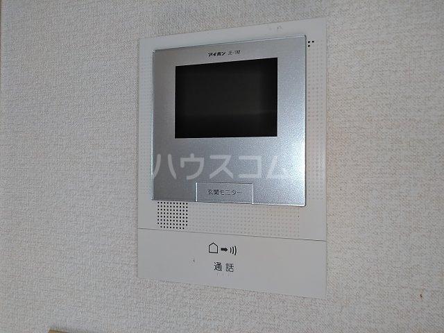 アピカル千王 205号室のセキュリティ