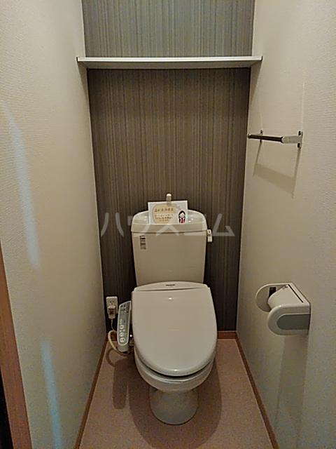 セジュール セレス 201号室のトイレ