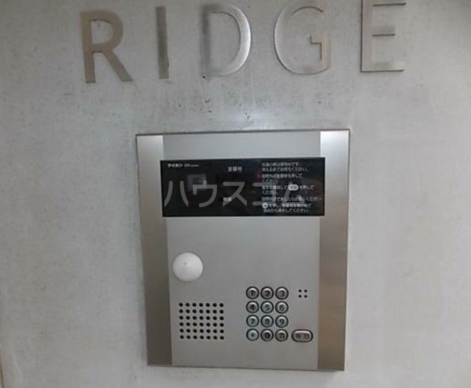 リッジ 203号室のセキュリティ