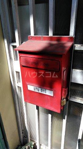 鈴木アパート 202号室のその他