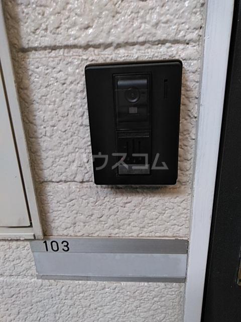 ウィング古屋 102号室のセキュリティ