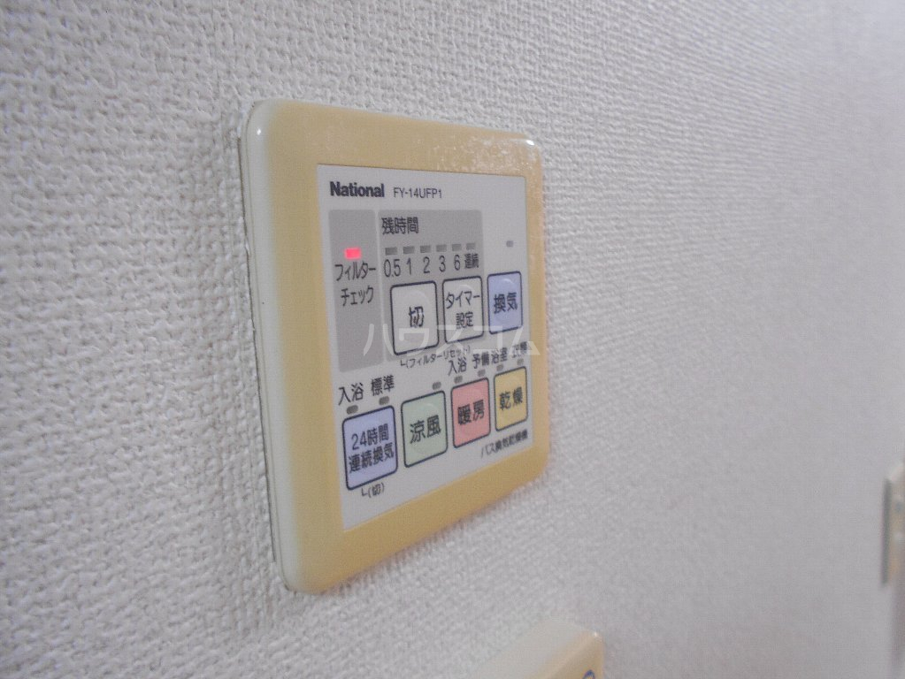 ラ カシータ大倉山 201号室の設備