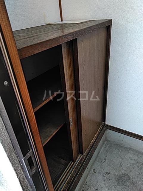 菊池荘 201号室の設備