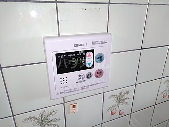 稲元ビル東伊場 401号室の設備