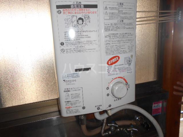 ハイライトコーポ 206号室の設備