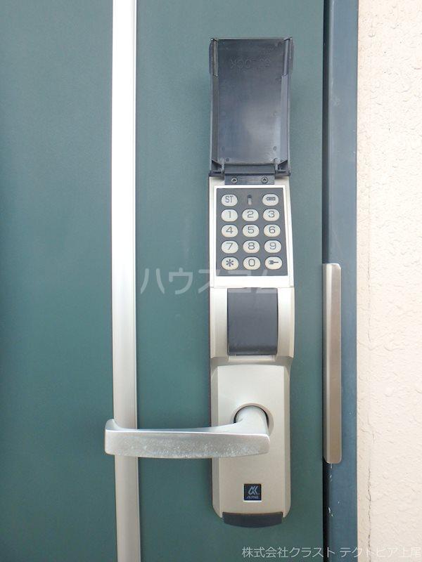 ルピナス 201号室のセキュリティ