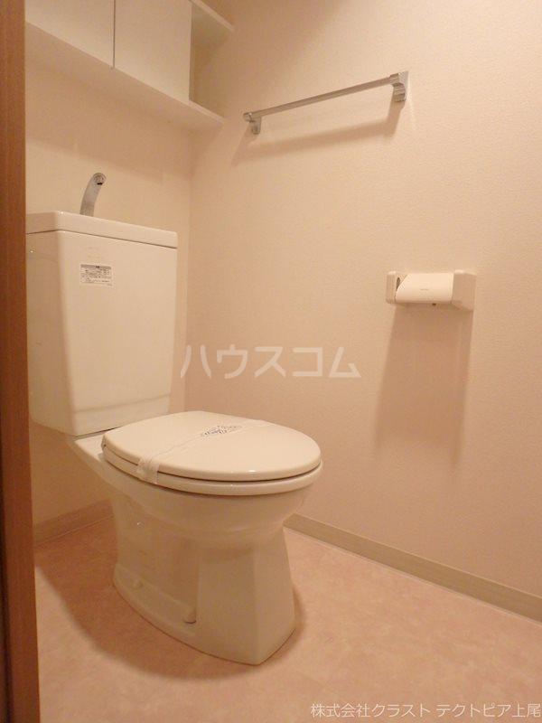 ルピナス 201号室のトイレ