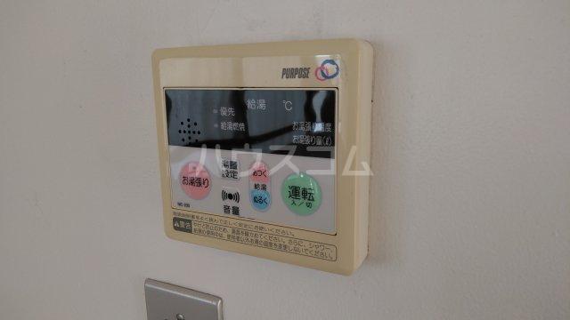 メゾン・シマムラA 201号室の設備
