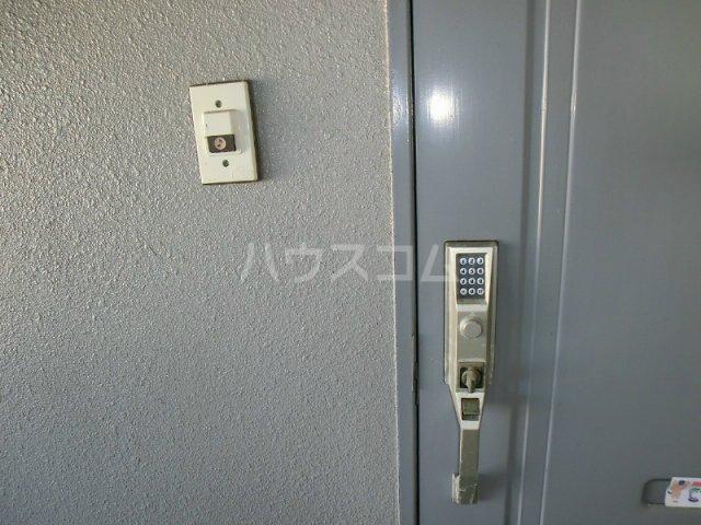 エテルノⅠ 205号室のセキュリティ