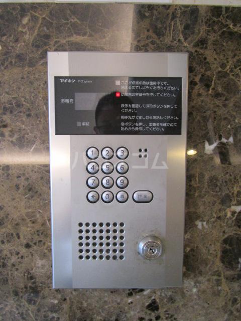 ヴェルステージ国分寺 905号室のセキュリティ
