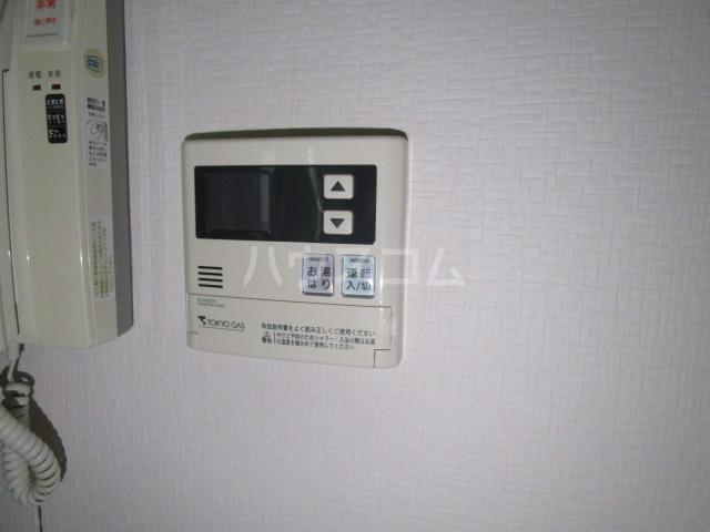 サンモール恋ヶ窪 102号室の設備