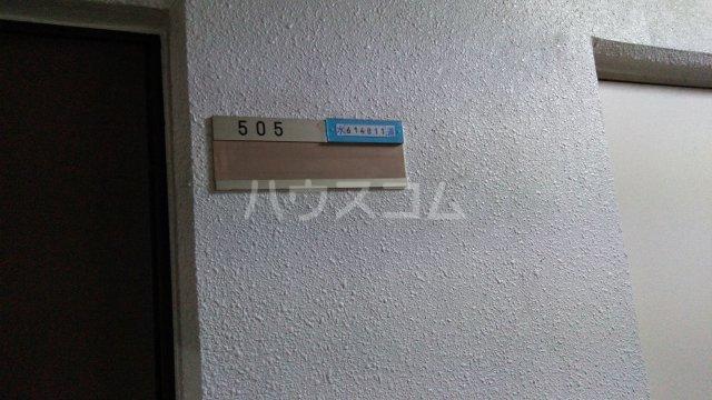 CKすずかけ台 505号室のその他