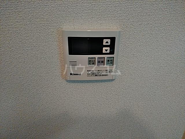 藤が丘ロイヤルマンション 603号室の設備