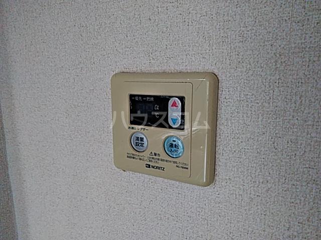 アビタシオン1棟 406号室の設備