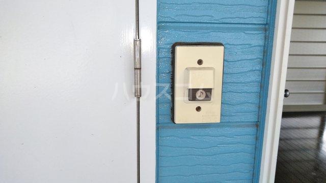 マリンコート7番館 105号室のセキュリティ