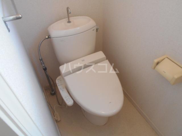 メゾン山手台Aのトイレ