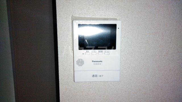 タイヨービル 101号室のセキュリティ
