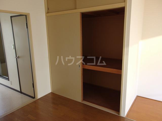 ピアシティナカムラ 203号室の収納