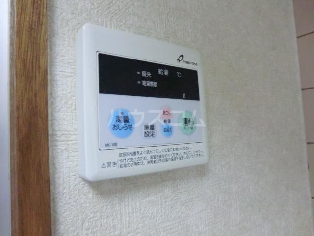 フラット桜ヶ丘 314号室の設備