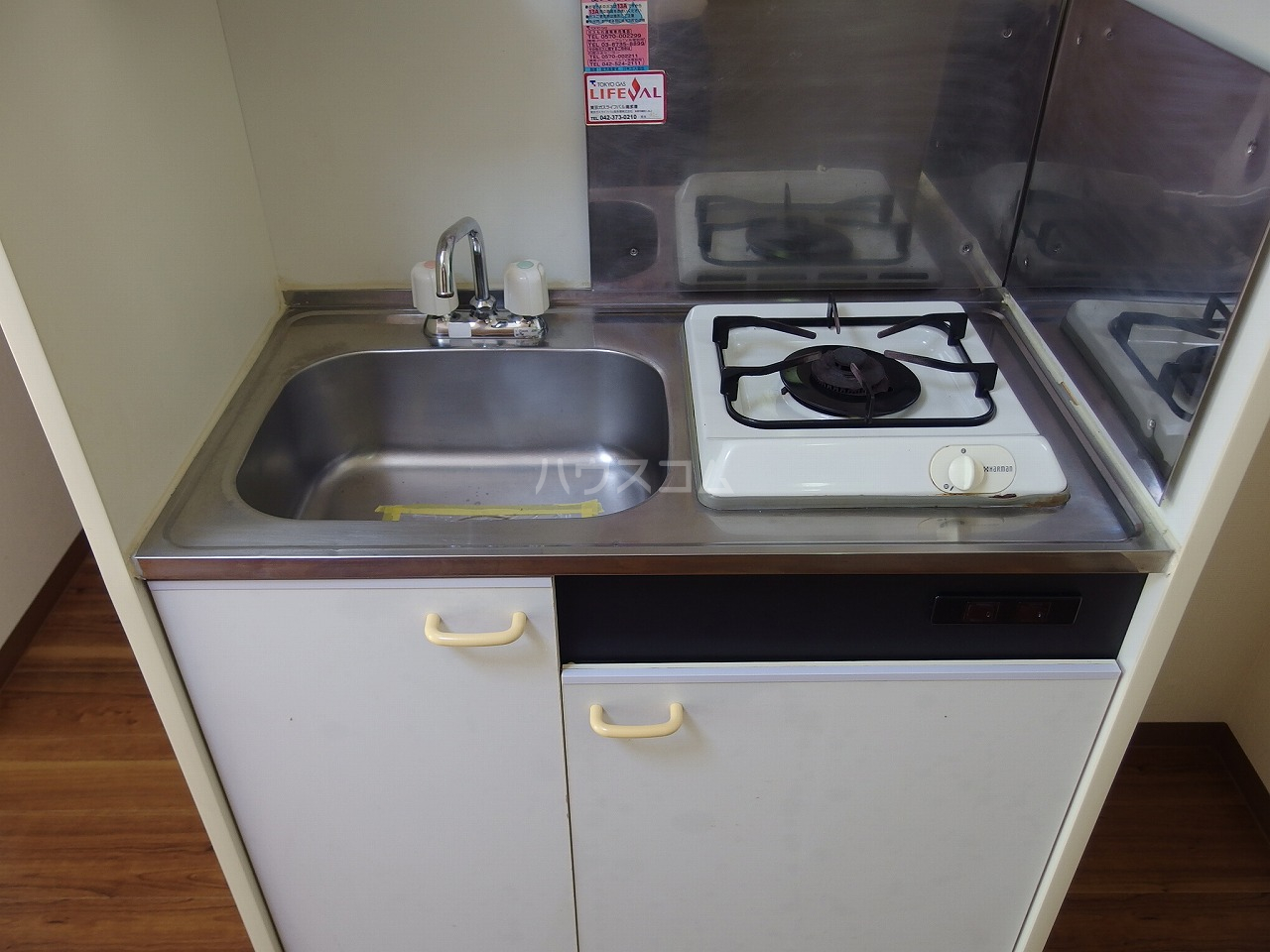 ヴランドール桜ヶ丘 306号室のキッチン