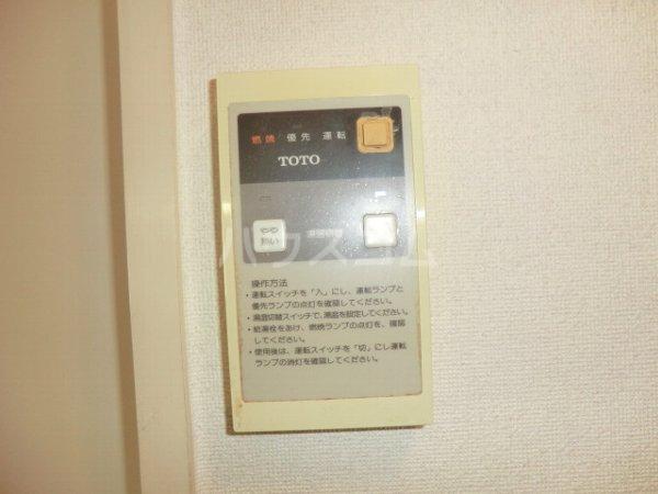 ラ・ジオン連光寺 301号室のセキュリティ