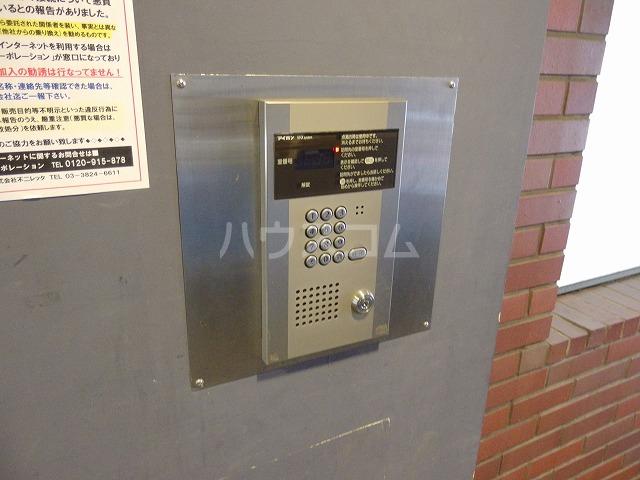 ガーデンヒルズ聖蹟桜ヶ丘 707号室のセキュリティ