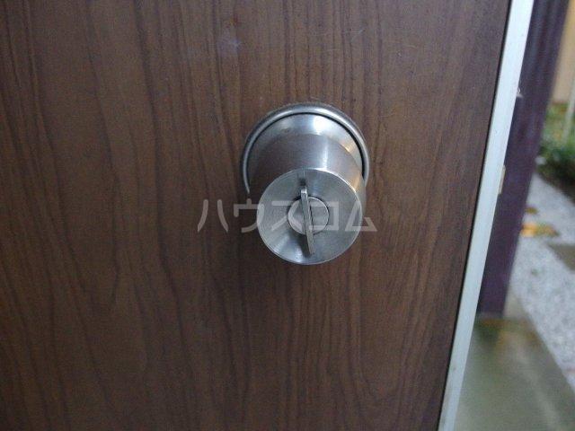 第二杉本荘 101号室のセキュリティ
