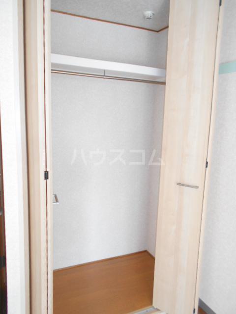 エトワール永山 201号室の収納