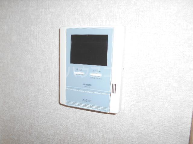エトワール永山 201号室のセキュリティ