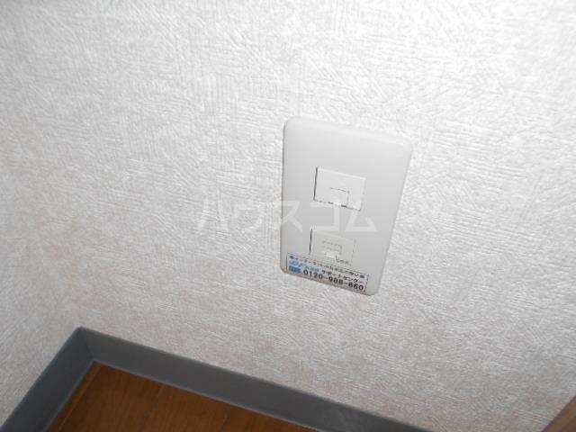 エトワール永山 201号室のリビング