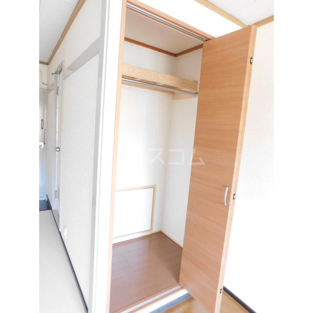 スカイハイツ土方 205号室の収納