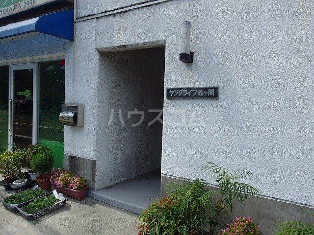 ヤングライフ霞ヶ関 302号室のエントランス