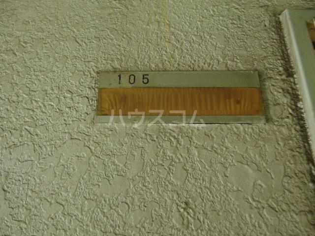 ウィステリア多摩センター 105号室の庭