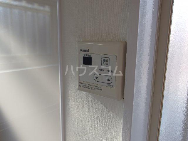ヴィヴェール桜ヶ丘 202号室の設備