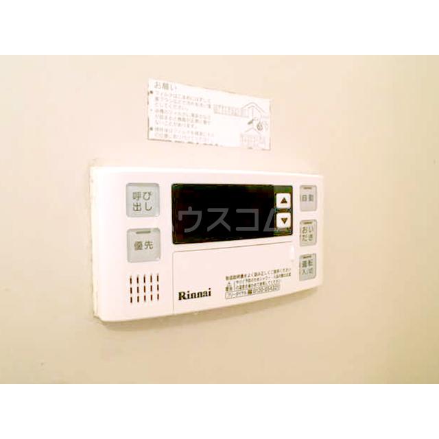 ファミール東松山 203号室の設備