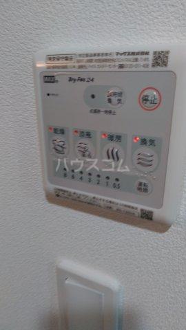 ブライトユー 202号室の設備
