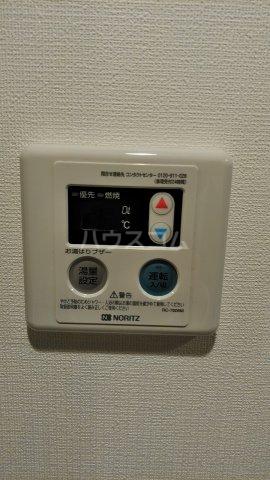 リアンシエルブルー田端 701号室の設備