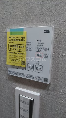 SYFORME KOMAGOME 802号室の設備