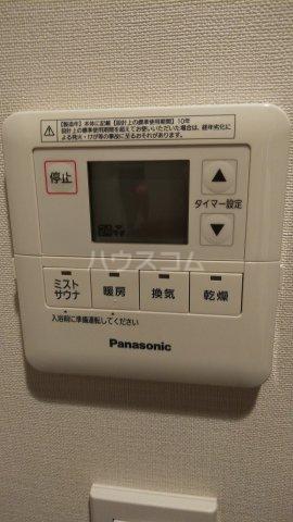 ザ・レジデンス駒込染井 401号室の設備
