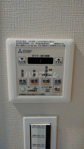 HY's田端Ⅱeast 1003号室の設備