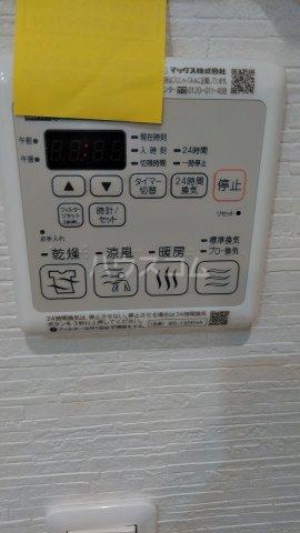 キャスバルクオーレ田端 402号室の設備
