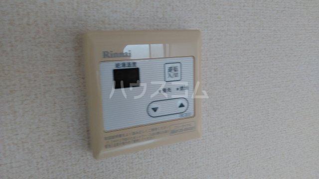 メゾン西生田 202号室のその他
