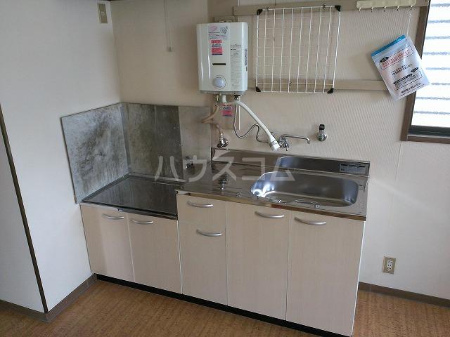 ハイツ浦賀 101号室の洗面所
