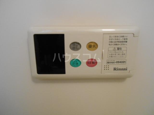 高関コーポ 305号室の設備